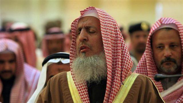 Al ash-Sheikh