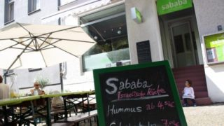 New refuge for Jewish Milennials - Berlin's hummus place - Sababa