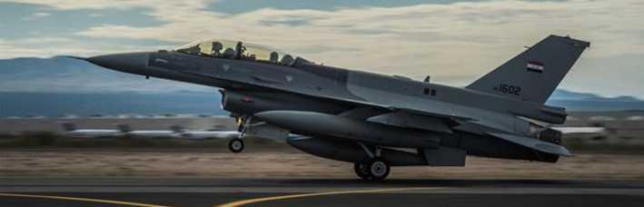 Iraqi F-16_banner crop