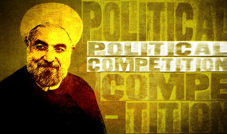 Political Competition Increases in Iran