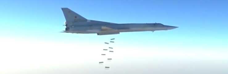 Tupelo bombers strile Deir Ezzur
