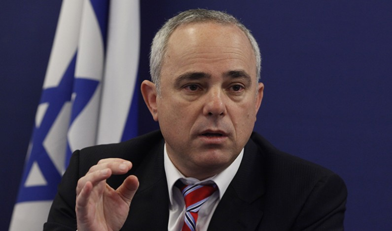 Israeli Mossad agents to infiltrate Turkey protecting Israel-Turkey gas pipeline; say reports