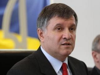 Ukrainian Interior Minister Arsen Avakov