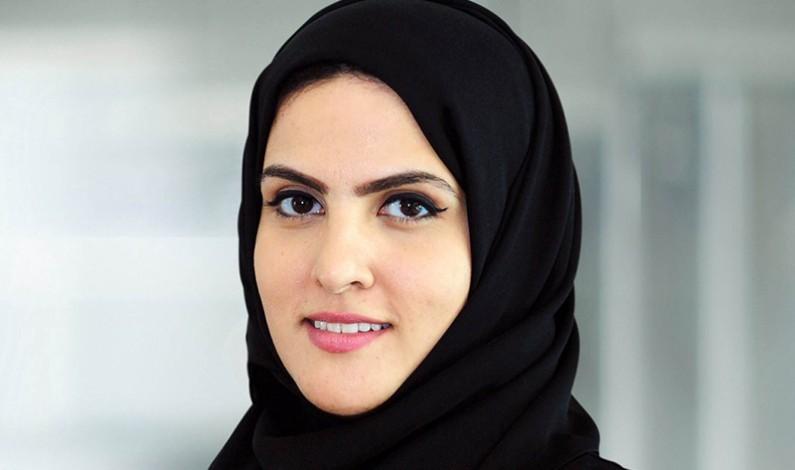 Qatari princess having sex with seven men