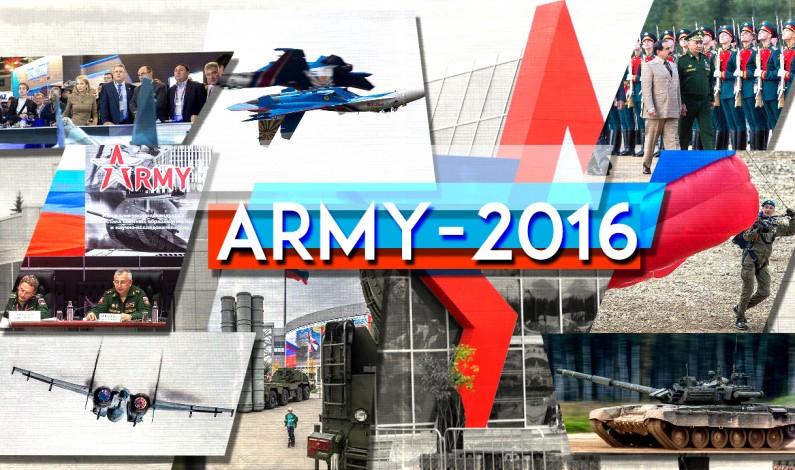 Russia Defense Report: Army-2016