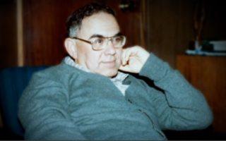 Avraham Shalom, former head of Shin Bet
