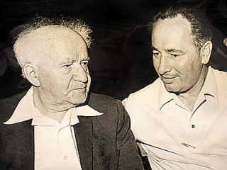 Ben Gurion with Shimon Peres