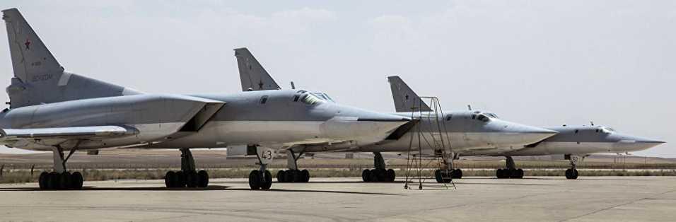 Hamadan Russian bombers_banner crop