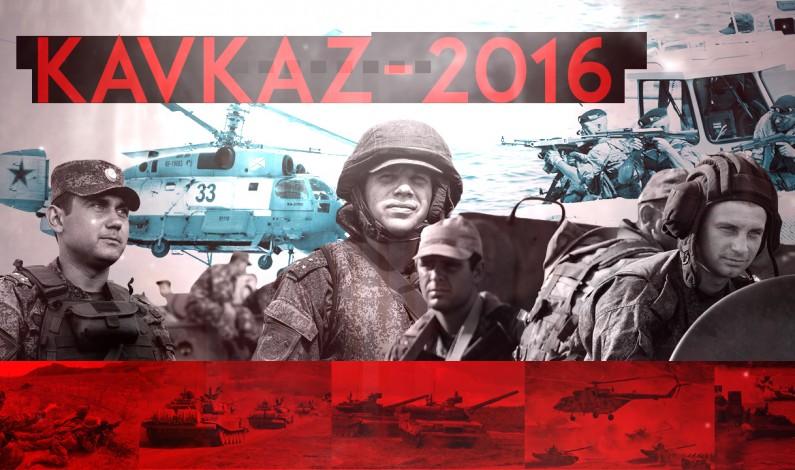 Russia Defense Report: Kavkaz-2016 Strategic Exercise