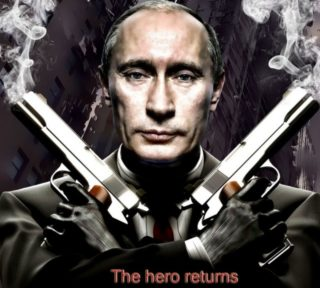 Please don't shoot me Vlad. I'm not that bad.