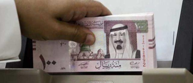 Saudi money_banner