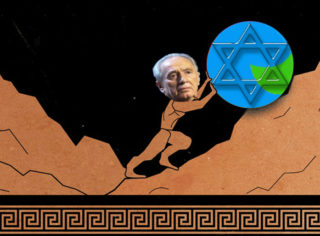 Peres actually made it to the top of the hill