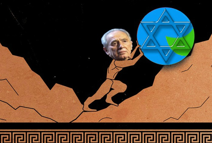The Man Who Pardoned Shin Bet – Peres in a Coma