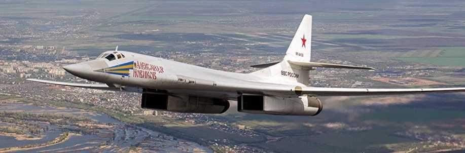 TU-23m_Syrian ceasefire, banner