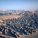 Blue Hill Badlands, Utah