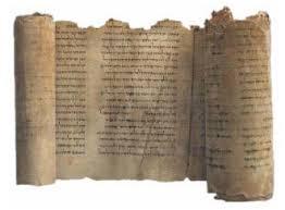Dead Sea Scrolls Found At Qumram