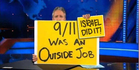 Bring up the Israeli connection to 9/11 in our universities or libraries and you may be ASSAULTED!