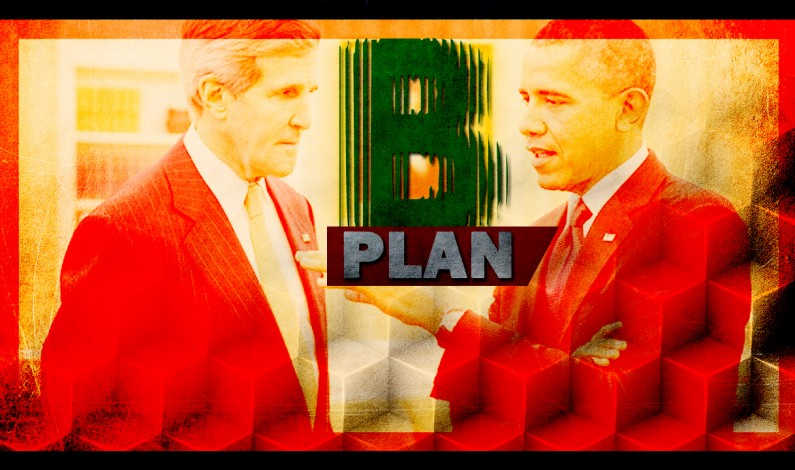 What Does Washington 'Plan B' in Syria Really Mean?