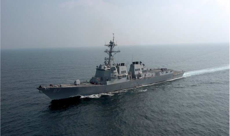 Gulf of Tonkin Redux? Yemeni Houthis allegedly target US warship for second time