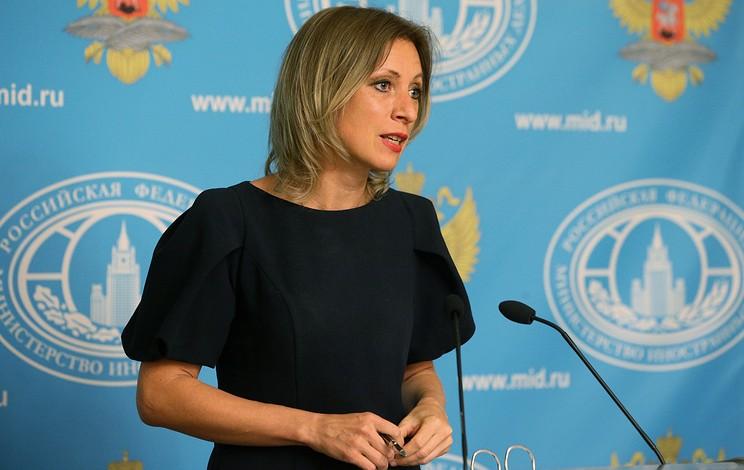 Russian spokeswoman says Jews behind Trump win