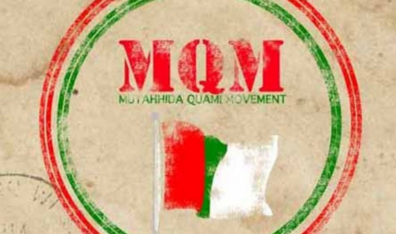 Pakistan: The MQM in Doldrums