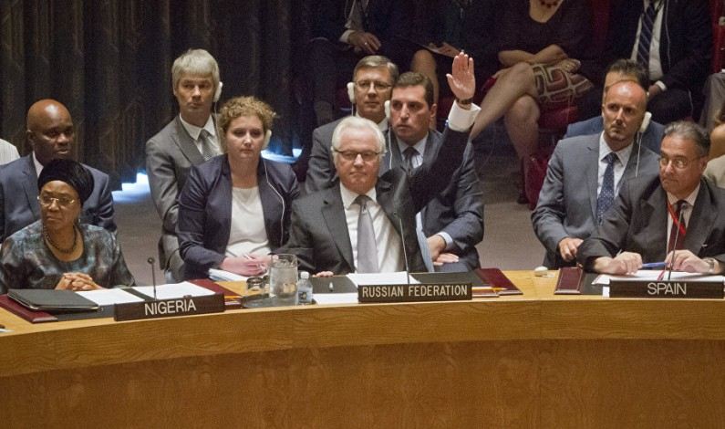 UNSC Agrees on 'Good Text' of Aleppo Draft Resolution, Vote Scheduled for Monday