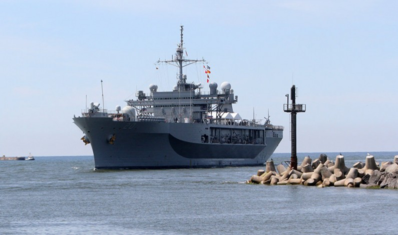US Poised to 'Tear Up' Montreux Convention and Keep Its Fleet in Black Sea