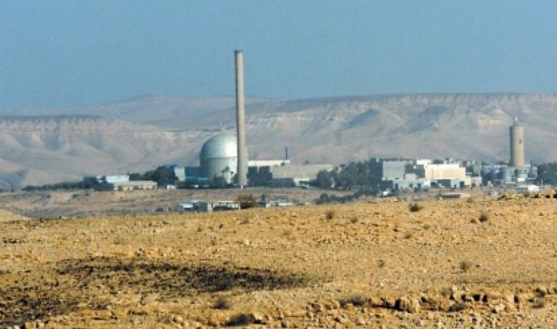 US suspected Israeli-South African nuclear test behind mysterious 'flash'