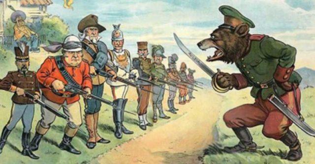 russian-bear-crop