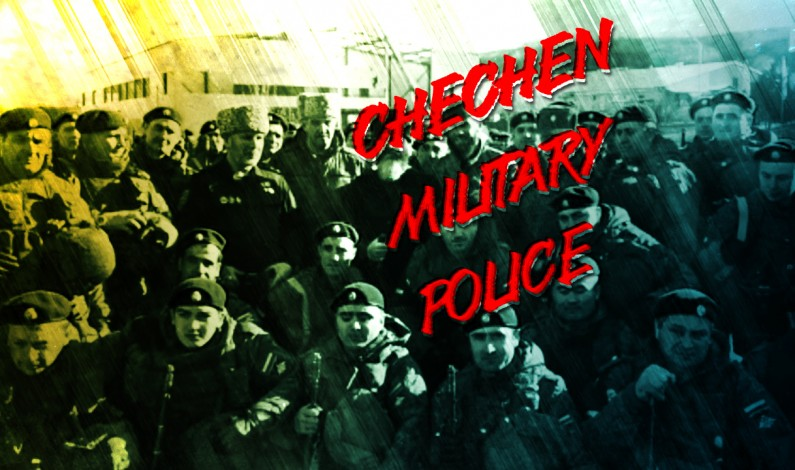 Syrian War Report – December 8, 2016: Russia Deploys Military Police To Syria