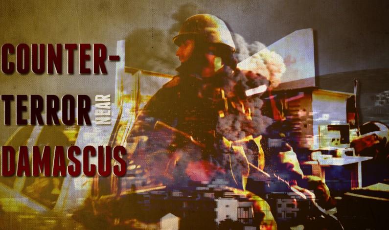 Syrian Govt Forces Gain Momentum Against Militants In Wadi Barada Area Northwest Of Damascus