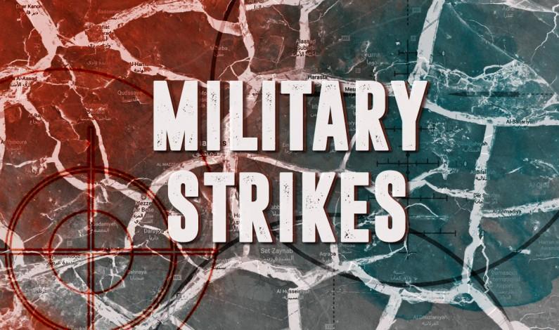 Syrian War Report – January 13, 2017: Israel Strikes Airport Near Damascus