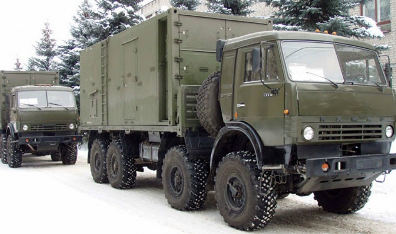 Russia's Polyana Command & Control Post Can Track 500 Targets Simultaneously