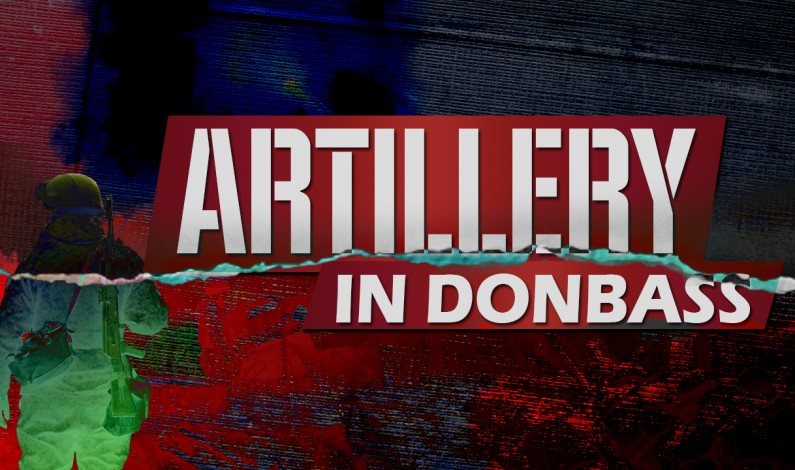 Artillery Duels In Eastern Ukraine: Propaganda And Reality
