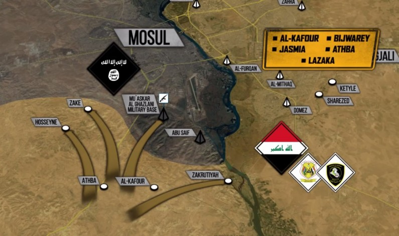 Iraq Started Operation To Liberate Western Mosul From ISIS