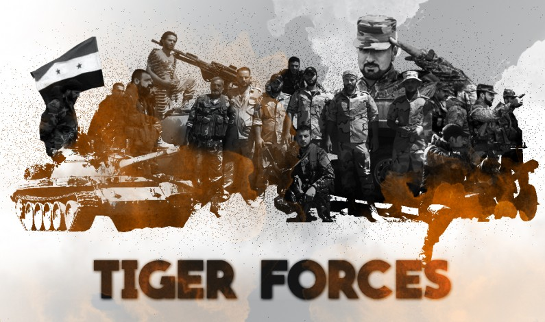Syrian Army's Tiger Forces: History And Capabilities