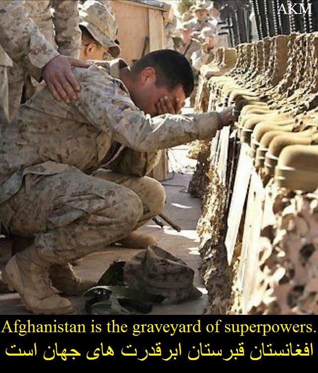 us army kabul news today