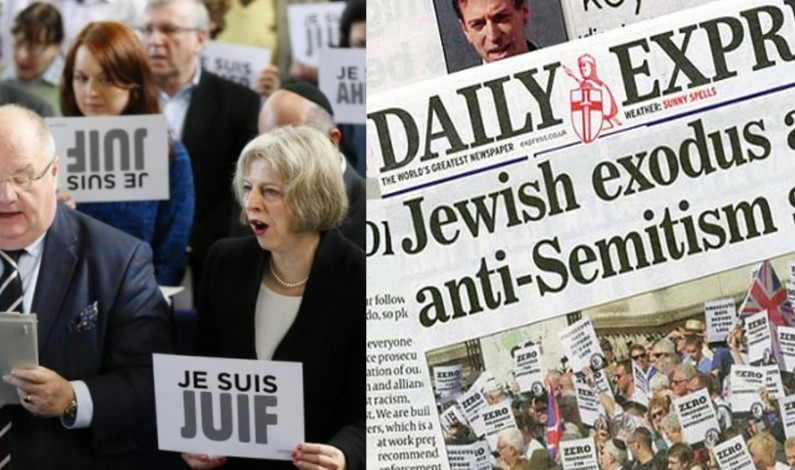 The more Juif becomes Theresa, the more antisemitic becomes Britain