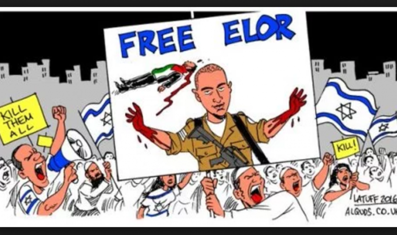 Elor Azaria and the Myth of Jewish Universal Values