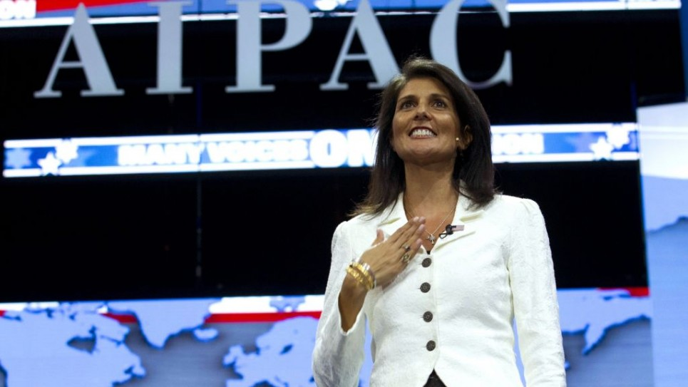 Image result for nikki haley AIPAC