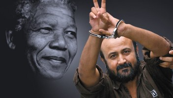 Uri Avnery – Marwan Barghouti, the Palestine Nelson Mandela