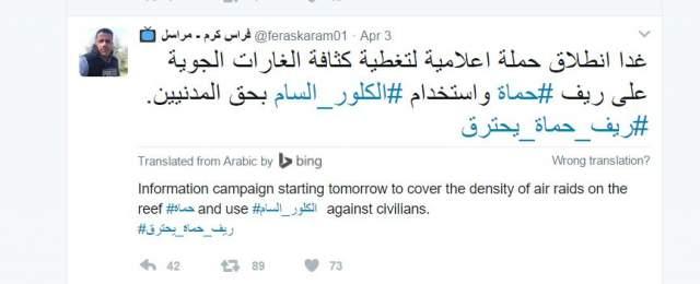 Gas Attack Syria Information Campaign