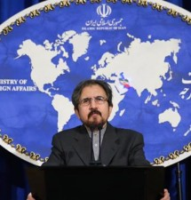 Iran asks US to stop arming 'main terror sponsors'