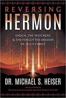Предстоящий сдвиг к космическому фашизму (Часть III) Heiser1-216x320