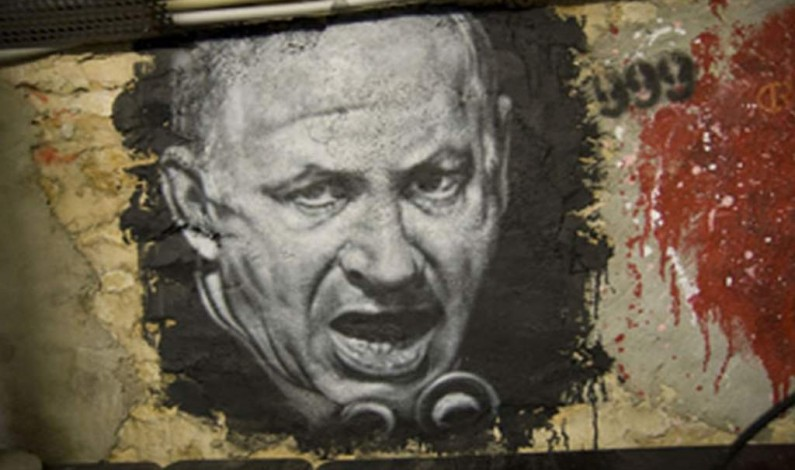 Israel to Assassinate Assad, Maybe Putin Too