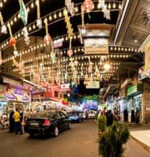 Damascus Prepares for Ramadan Suicide Slaughter