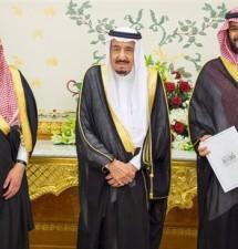Saudi king relieves Nayef as crown prince