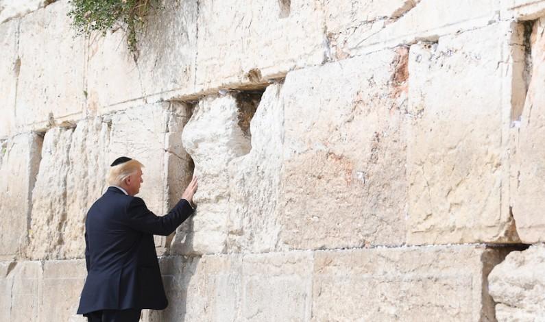 US Embassy not moving to Jerusalem