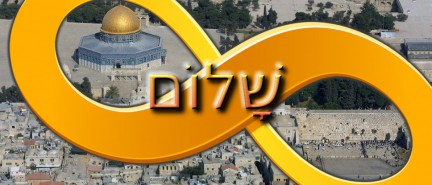 Avnery: The Four Letter Word