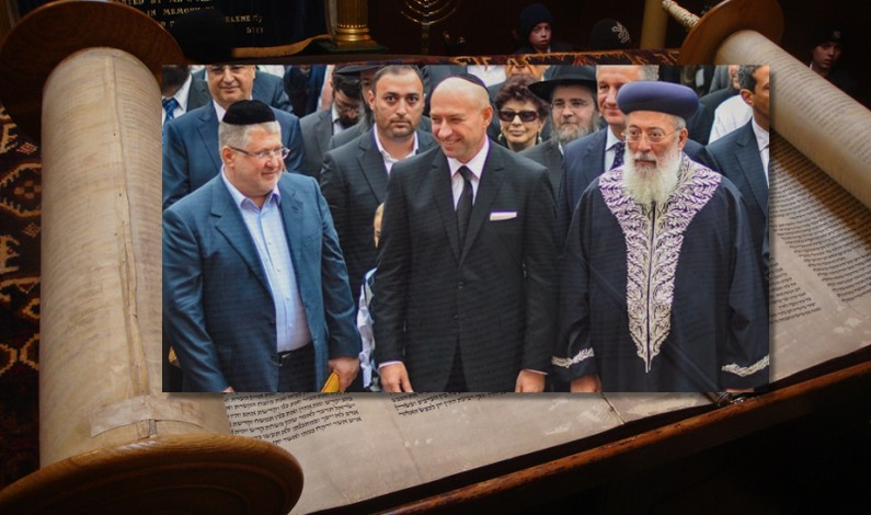 NEO – Even the Torah May Not Protect Ukraine's Corrupt